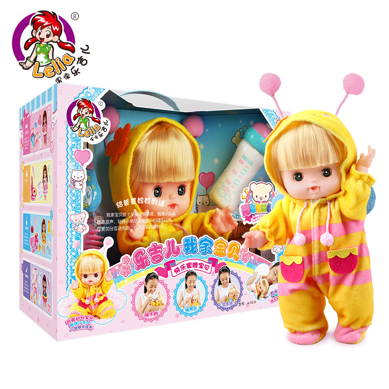 Lelia Kawaii 10 inches 25cm Baby Reborn Dolls with Baby Bottle Comb For Children Kids Girls Birthday Christmas XMAS Gift