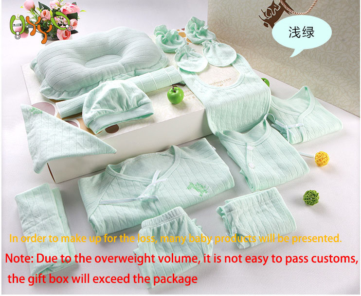 Newborn cotton baby underwear multi-piece gift gift box newborn full moon baby gift box set gift cotton 10 piece sets newborn clothes gift box spring and autumn new born baby suit mother and baby full moon kids gift clothes