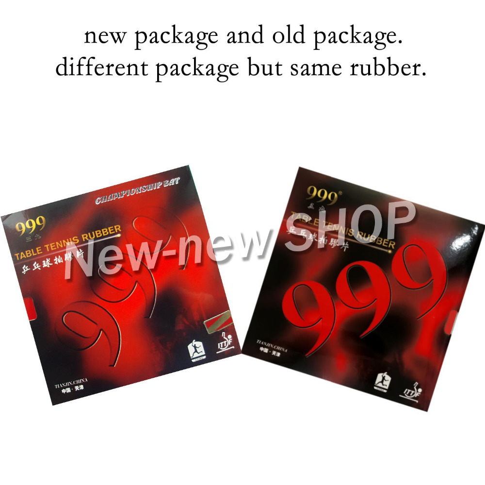 2 Pcs 999T Speed-Attack + Loop-Drive Pips-In Table Tennis PingPong Rubber With Sponge 2.2mm H44-45