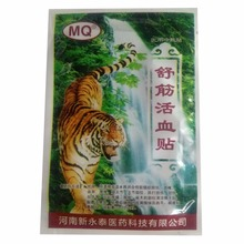 24 Piece/6 Bags Far IR Treatment Porous Chinese Medical Plaster Tiger Pain Shoulder Patch Relief Spondylosi Health Care Product