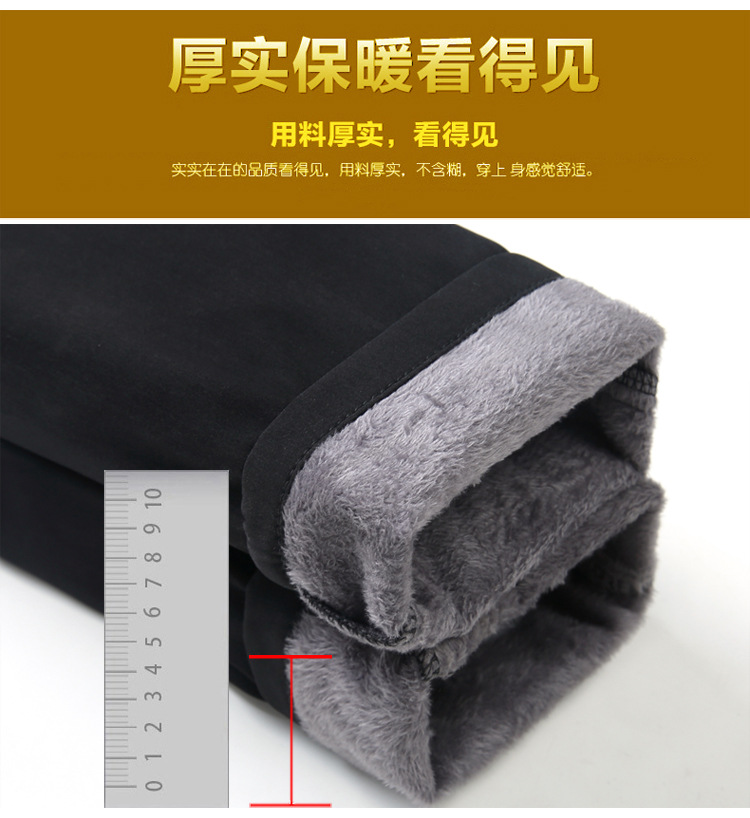 Mens Warm Pants for Winter Korean Slim Fit Fleece Lined Trousers Skinny Stretch Trousers Male Casual Elastic Waist Fashion Young 9