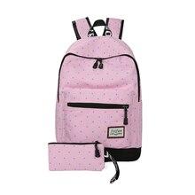 Корейская версия девушки плечи мешок мультфильм рюкзак путешествия мешок отдыха большой емкости рюкзак
