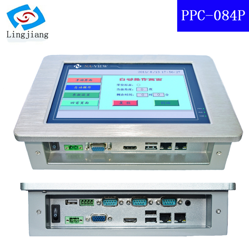 High Quality 8.4 Inch LCD Display Touch Screen Fanless Industrial Panel Pc Sopport RS485 For Printer