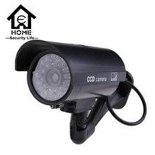 Пустышки red видеонаблюдения вспышки водонепроницаемая поддельные камера камеры дома безопасности led