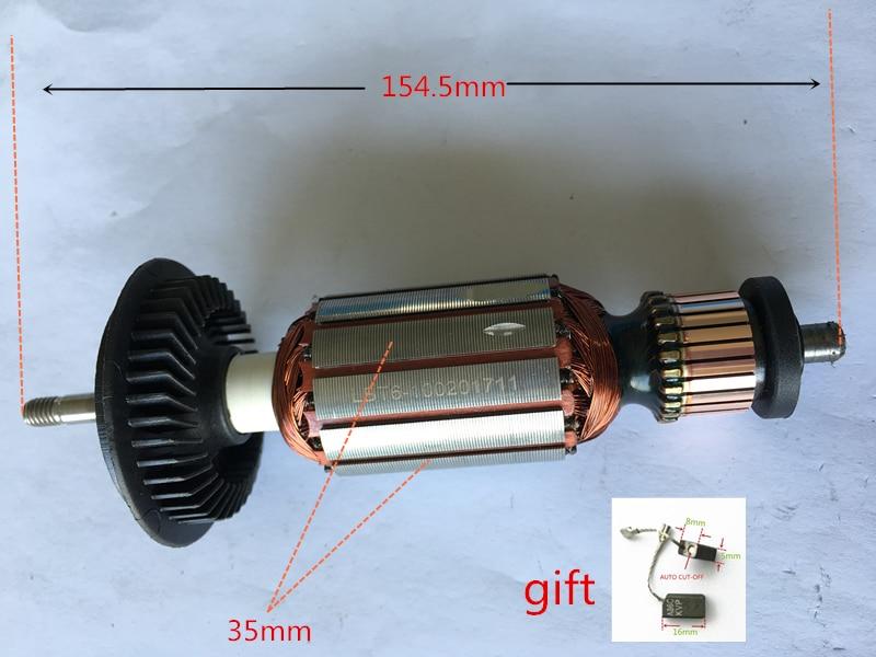 AC220-240V Rotor For Bosch GWS6-100 GWS6-115 GWS6-125 GWS6-100E GWS6-115E TWS6600 TWS6700 TWS6000  Anchor  Motor Armature