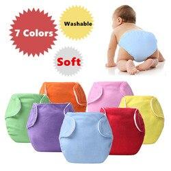 Детские подгузники детские тканевые подгузники многоразовые подгузники регулируемый по размеру подгузник моющийся чехол Бесплатная дост...
