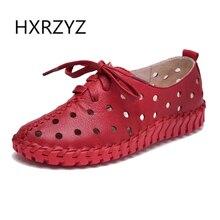 HXRZYZ Весной и летом новые обувь из натуральной кожи женщины полые женский Кружева из натуральной кожи квартиры женская обувь повседневная обувь женщин
