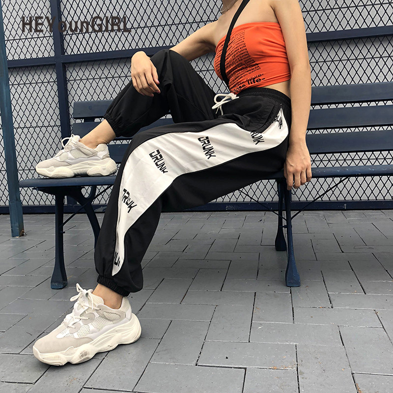 HEYounGIRL Baggy Casual Track Pants Capris Letter Print High Waist Pants Women Patchwork Folded Side Trousers Female Streetwear