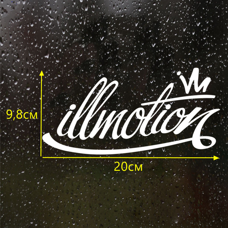 CS 451 9 2 20cm illmotion funny car sticker and decal silver black vinyl auto car stickers in Car Stickers from Automobiles Motorcycles