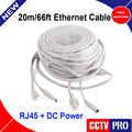 CAT5/CAT-5e 20 M/66ft Cable Ethernet RJ45 Red Lan Cable Para NVR Sistema CCTV de Alimentación de CC Cámaras IP Gris