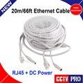 CAT5/CAT-5e 20 M/66ft Cabo Ethernet RJ45 + DC Power CCTV Cabo De Rede Lan Para O Sistema NVR Câmeras IP Cinza