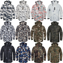 New Edition SouthPlay Men's Waterproof 10,000mm Winter Season Warming Camo Army Military Jacket