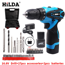 HILDA 16.8V Electric Screwdriver Battery*2 Cordless Screwdriver Rechargeable Parafusadeira Furadeira Electric Drill Plastic case