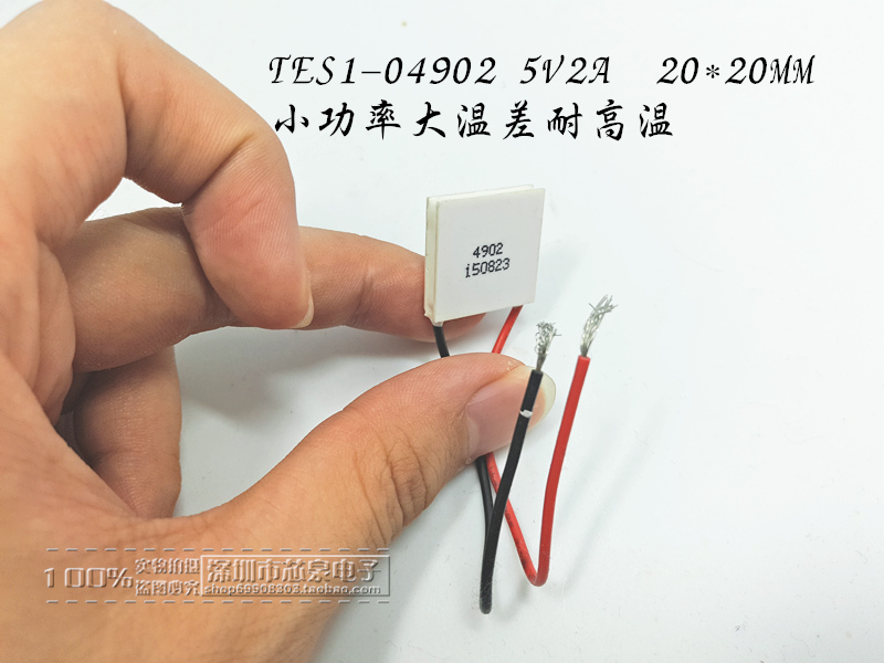 Large Temperature Difference Beauty Apparatus, Semiconductor Refrigeration Chip, TES1-04902 20*20MM, Low Power 5V 2A, Brand New genuine semiconductor refrigeration chip tec1 07103 30 30 is suitable for beauty instrument refrigeration