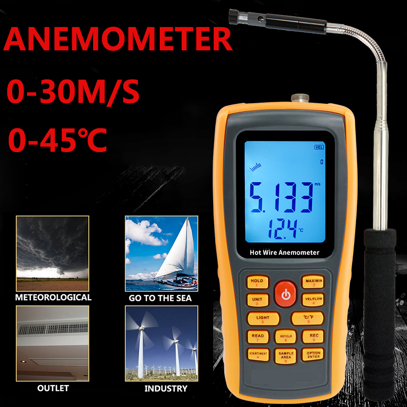 все цены на High-precision Handheld digital anemometer wind speed meter Industrial air flow test instrument With USB онлайн