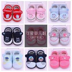 Весна и осень детская мультяшная обувь Детские От 0 до 1 года мягкая подошва Нескользящая обувь для малышей функция обувь