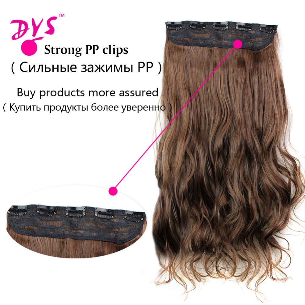 Deyngs 5 Clips in Hair Extensions One Piece Long Wavy Synthetic High Temperature False Hair Hairpieces for Women 24Inch (1)