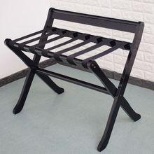 Мебель для отеля, прочная деревянная стойка для багажа, складная прикроватная одежда, разбитая обувь, домашняя вешалка для спальни