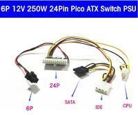 160W PCI E 6pin 6P 6Pin Input Power Supply DC 12V 24Pin Pico ATX Switch PSU