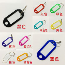 Covit 10 Colors plastic PVC key card hotel number card key chain pendant classification card Candy colored key card Luggage tag(China)