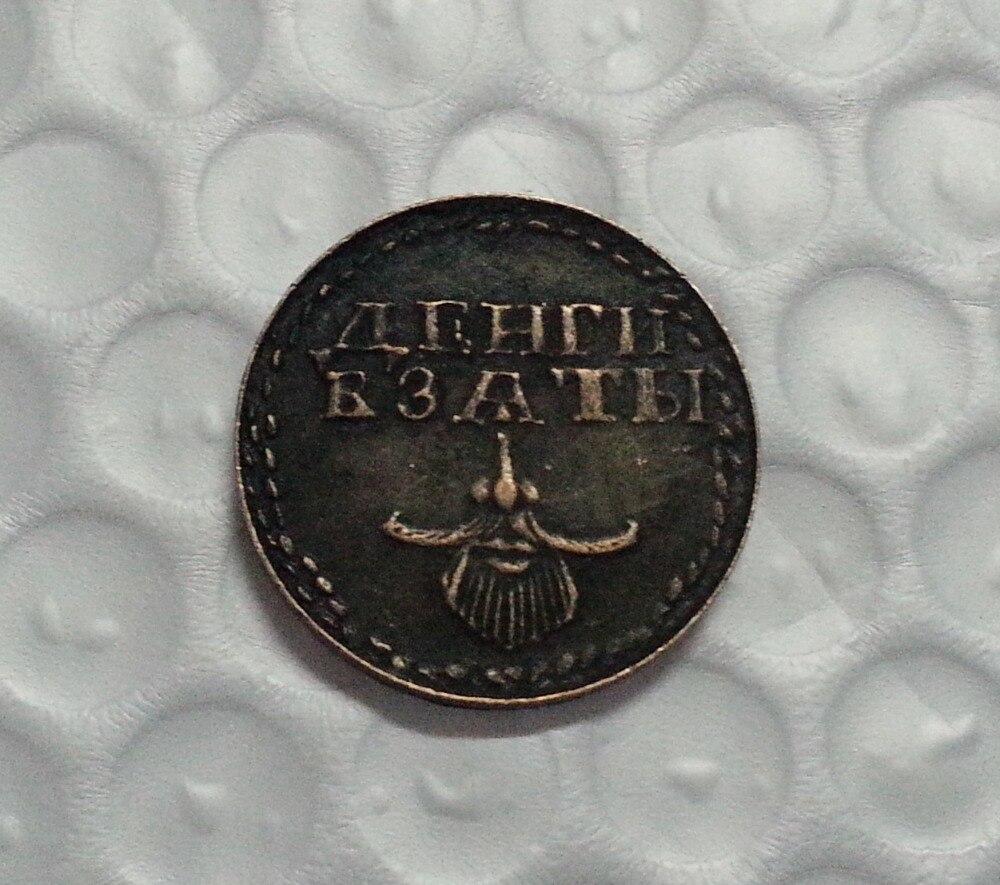 Wohnkultur Nichtwährungs-münzen DemüTigen Russland  Bart Token kopie Münze Gedenkmünzen-replik Münzen Medaille Münzen Collectibles GläNzend