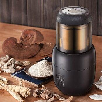 Coffee Grinders Wugu coarse grain flour mill grinding machine, machine powder household small super fine dry  NWE