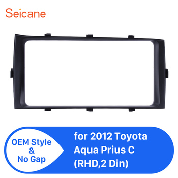 Seicane 200*100 mm Dash Kit Trim Install 2 din frame Car Stereo Cover Fascia for Toyota Aqua Prius C RHD image