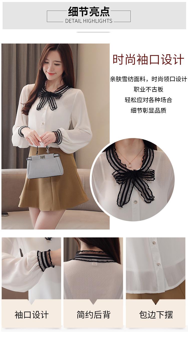 long discount blouse blouses 3