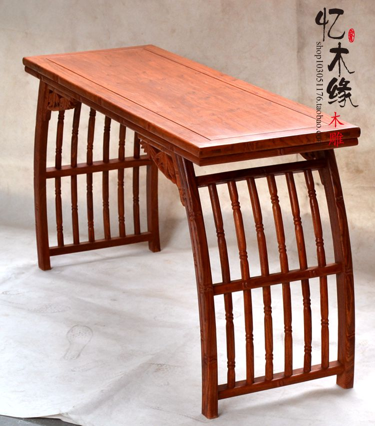 Ming And Qing Dynasty Classical Mahogany Wood Chinese Style Piano Desk Desk  Table Stool Combination Guzheng Zither Harp Guqin Sa In Brackets From Home  ...