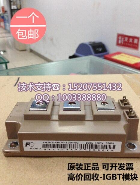 Brand new original FUJI* 2MBI200VH-120-50 200A 1200V IGBT power modulesBrand new original FUJI* 2MBI200VH-120-50 200A 1200V IGBT power modules