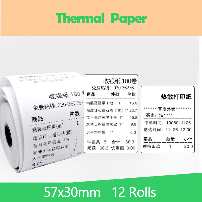 57x30mm 12 Rolls Thermal Paper Receipt Printer Paper POS Printer 58mm Paper For Mobile POS Mobile Printer Paper