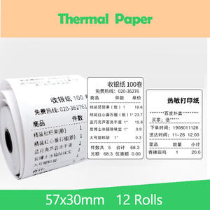 Printer Paper Receipt 12-Rolls 57x30mm for Mobile POS