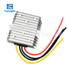 48V to 24V 10A 240 W DC Converter IP67 Waterproof Electric Car Involtage Step-down Module