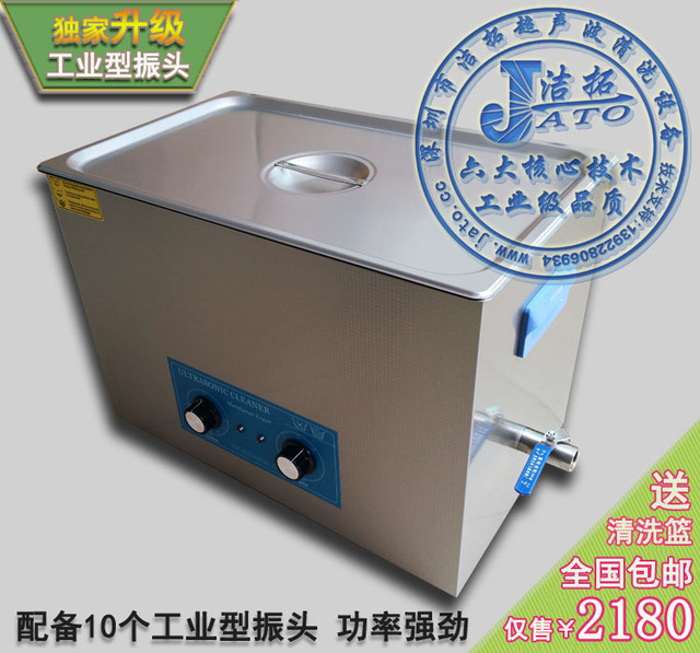 Pcb Board Washer Circuit Board Cleaning Machine Pcb Cleaning