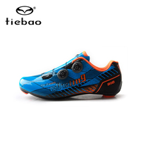 Tiebao Professional Ultralight Carbon Fiber Road Bike Shoes Outdoor Racing Athletic Bicycle Shoes Self Locking Cycling