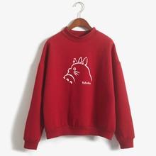 TOTORO Pullover Sweatshirt