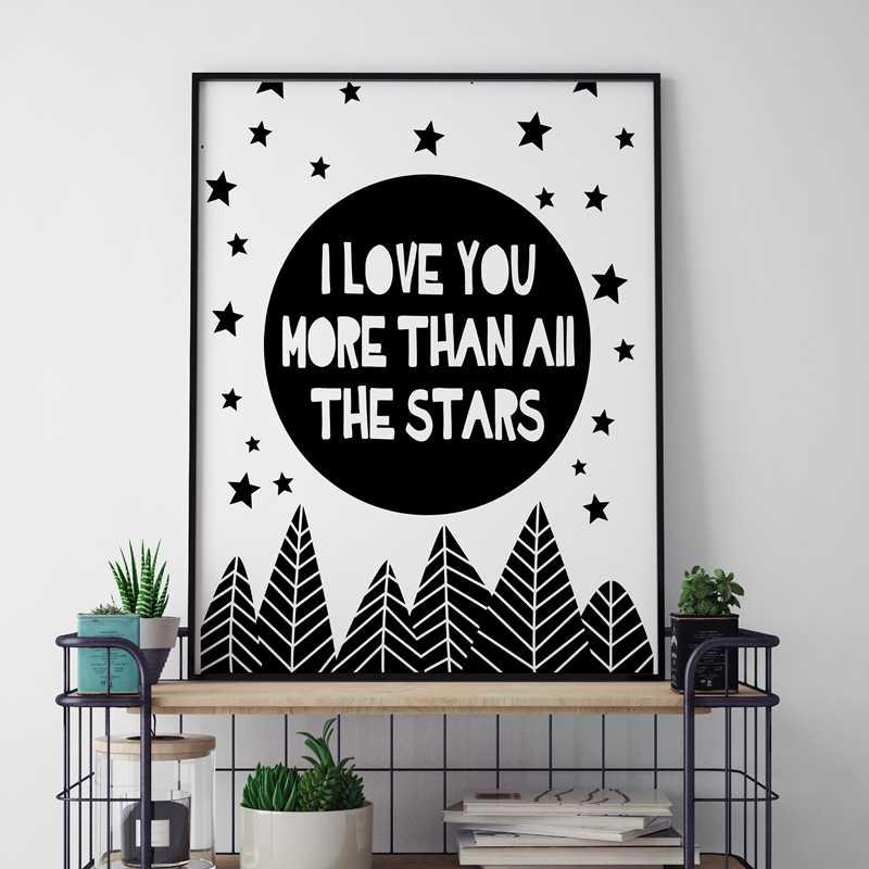 я люблю тебя постер сне надгробие своей