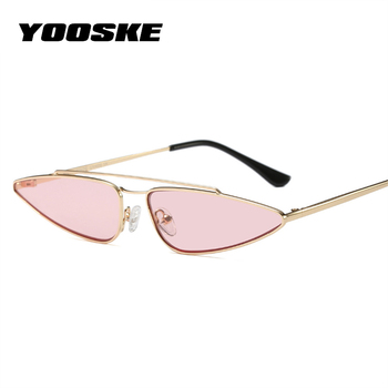 32091a76c48 YOOSKE Retro Women Sunglasses Sexy Small Cat Eye Eyewear 2018 Fashion  Vintage Ladies Sun glasses Women Brand Designer UV400