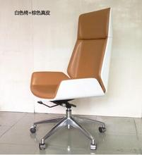 The study is chair of large chair bent wood leather boss High back manager staff meeting office chair