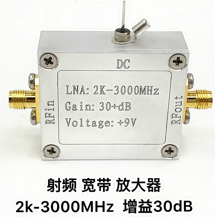 Low Noise Amplifier LNA (2K-3000MHz Gain 30dB) For Radio Frequency Broadband Amplifier