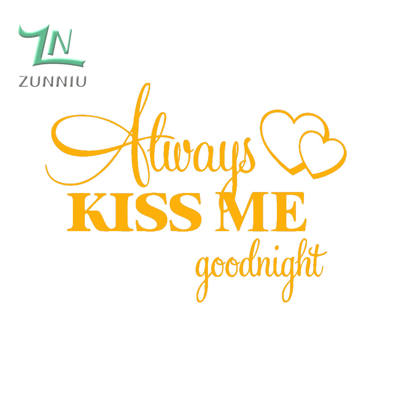 Romantic Mural Kiss Me Goodnight Love Vinyl Wall Sticker For Bedroom-Free Shipping For Bedroom Wall Stickers With Quotes
