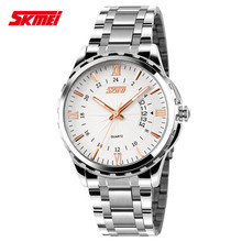 skmei watch 9069 quartz watch high quality relogio masculino wristwatch stainless steel watches custom your own