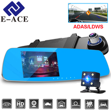 E-ACE 5 Inch Automotive Camera Car Dvr Dual Lens Auto Registrator Rearview Mirror Camera Dvr Full HD 1080p Dvr Car Cams Dash Cam