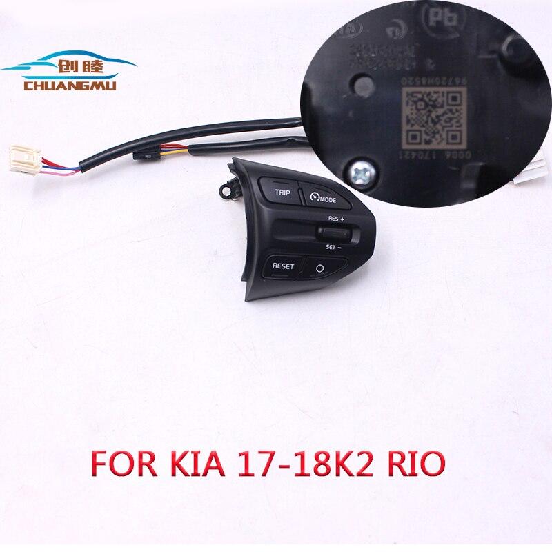 Руль кнопка для KIA K2 Рио 2017 2018 Рио X линии пуговиц Bluetooth телефон круиз Управление объем