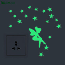 Noctilucent Carved The Fairy And Star Post Sitting Room Bedroom Luminous Toilet Switch Stickers