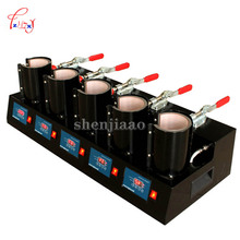 Multifunctional Heat Press Machine for Mug Cup 5 in 1 Heat Transfer Machine with temperature control 110v-220v  1500w
