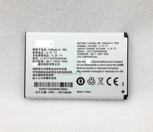 For ZTE X920 E880 X925 Li3711T42P3h654246 mobile phone battery original plate