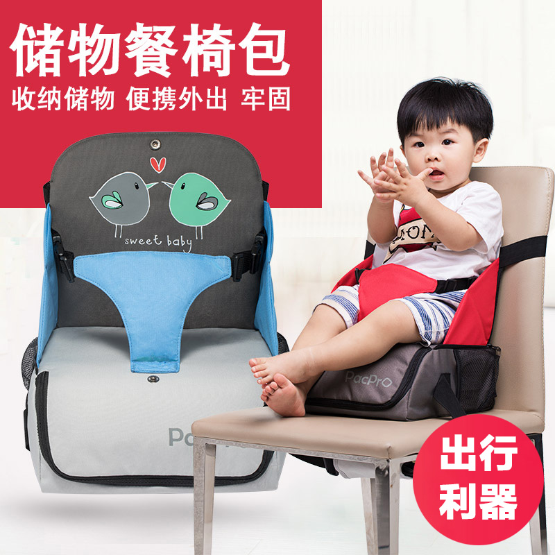 Multi-color baby dining chair bag to eat foldable multi-function portable safe dining chair bag 600D Oxford cloth material multi function meter reading dedicated tool bag high quality 600d oxford cloth tool bag multi pocket design electrician bag