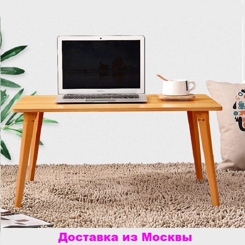 Table de Camping Portable pliante en acier Table de pique-nique petit déjeuner fête PC ordinateur Portable ordinateur plateau de lit bureau livraison de moscou