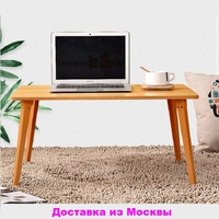 Steel Folding Portable Camping Table Breakfast Picnic Table Party PC Laptop Notebook Computer Bed Tray Desk Delivery From Moscow